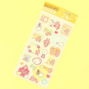 Kanahei's Small Animals Decoration Seal Stickers - Stamp
