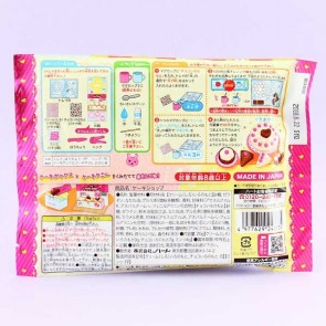 Heart Cake Shop Gummy Candy DIY Set