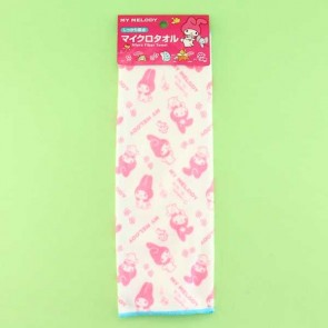 My Melody Microfiber Towel
