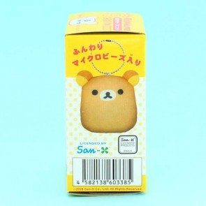 Rilakkuma Beads Mascot & Bubble Gum Set