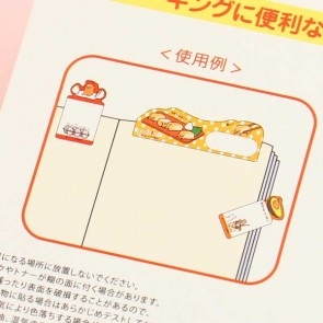 Gudetama Memo Sticky Note Set
