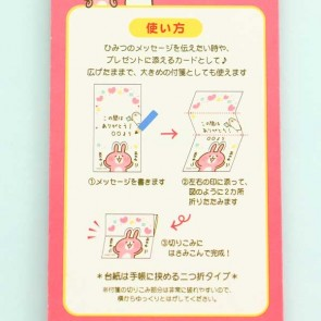Kanahei Foldable Message Fusen Notes