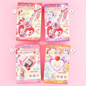 Ensky Hugtto! KiraKira Pretty Cure Guitar Toy with Gum