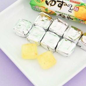 Lion Yuzu Citrus Fruit Candy