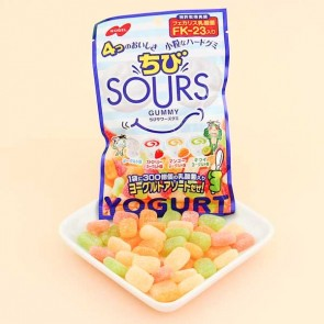 Nobel Sours Gummy Candies - Yogurt