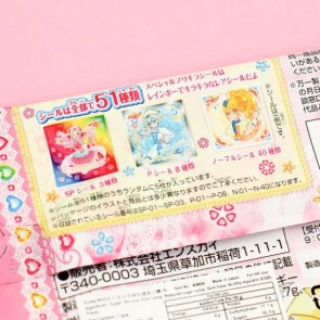 Ensky Hugtto! KiraKira Pretty Cure Sticker & Gum Set