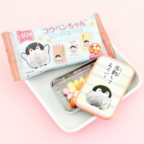 Koupen Chan Tin Box with Ramune Candies