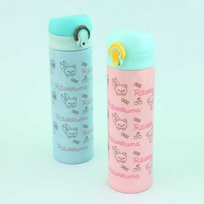 Rilakkuma Thermos Bottle - 500 ml