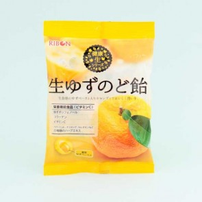 Ribon Citrus Throat Candy Drops