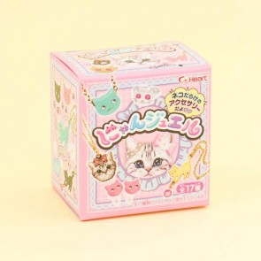 Heart Neko Jewelry & Gum Set