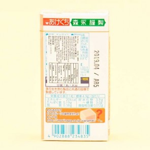 Morinaga Milk Caramel Candies - Mixed Fruit