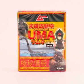 Orion UMA Top Secret Collectible Card & Ramune Candy Set
