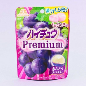 Morinaga Chewy Premium Candies - Kyoho Grape