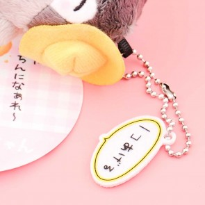 Koupen Chan Goes To School Plush Charm
