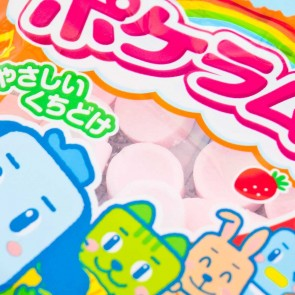 Kasugai Chibi Vege Strawberry Ramune Candy