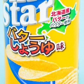 Chip Star Potato Chips - Butter & Soy Sauce