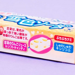 Puccho Chewy Candy - White Soda