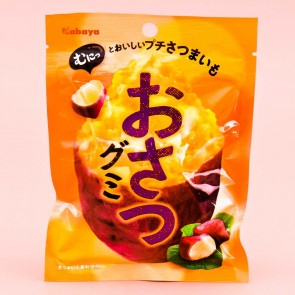 Kabaya Osatu Sweet Potato Gummy