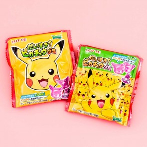 Daisuki! Pikachu Grape Gummies