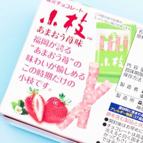 Morinaga Koeda Chocolate - Strawberry