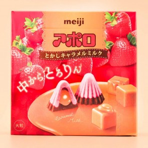 Meiji Apollo Strawberry Chocolates - Caramel Milk