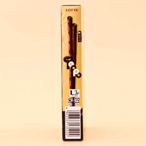 Toppo Dark Chocolate Pretzel Sticks