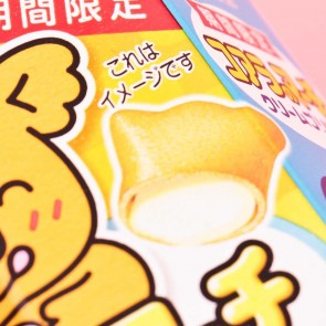 Lotte Koala's March Cream Pudding Biscuits
