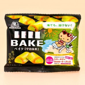Morinaga Bake Hello Kitty Uji Matcha Chocolate