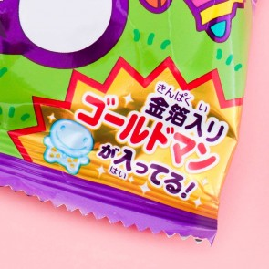 Lion Fortune Candy - Grape Flavor