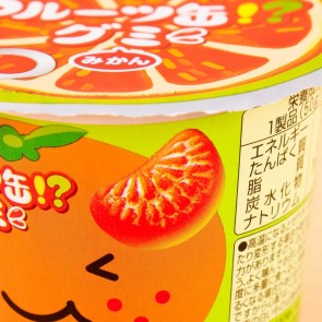 Kabaya Fruit Can Gummies - Mikan Orange