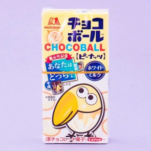 Morinaga Chocoball- White Milk Chocolate