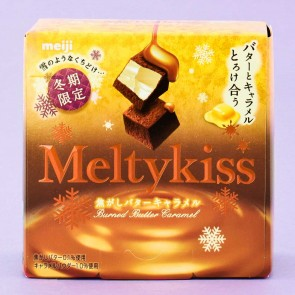Meiji Meltykiss Chocolate - Burned Butter Caramel