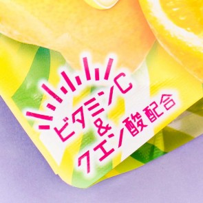 Hi-Chew Premium Chewy Candy - Lemon Lime