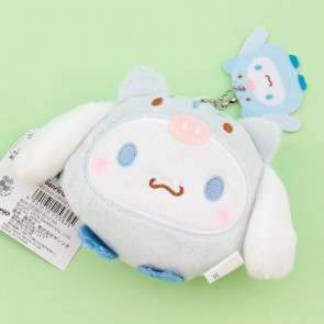 Cinnamoroll Fluffy Boar Purse