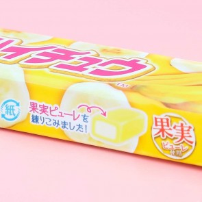 Hi-Chew Candy - Banana