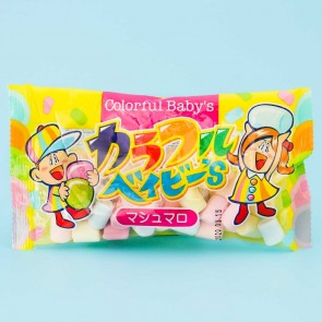 Yaokin Colorful Baby's Marshmallows