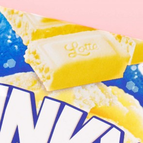 Crunky Vanilla Ice Cream Chocolate