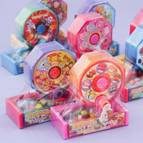 Kabaya Juu-C Colorful Candy Ball Lottery Machine