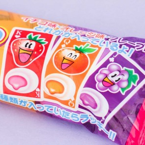 Mystery Fruity Marshmallows