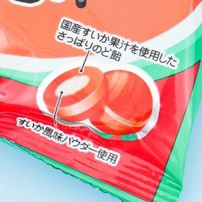Sakuma Japanese Watermelon Throat Candies