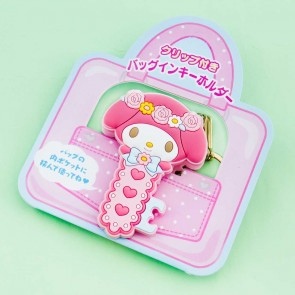 My Melody Key Holder & Clip
