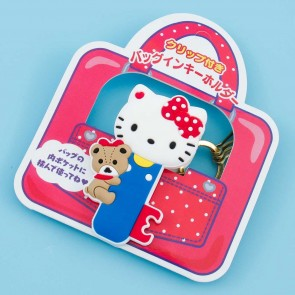 Hello Kitty Key Holder & Clip