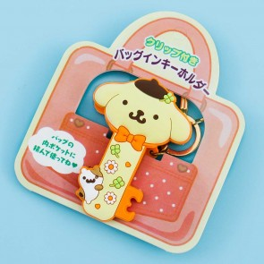 Pompompurin Key Holder & Clip