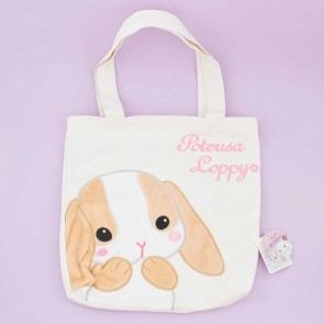 Pote Usa Loppy Tote Bag - Milk Tea Chan
