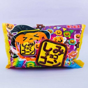 Shimi Corn Chocolate Halloween Snack Pack - 8 pcs
