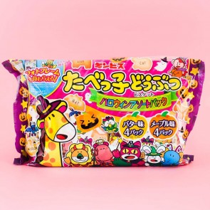 Ginbis Halloween Tabekko Animal Crackers Snack Pack - 8 pcs
