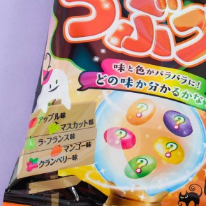 Kasugai Halloween Tsubu Gumi - Mixed Fruits
