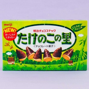 Meiji Takenoko No Sato Chocolate Biscuits