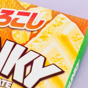 Lotte Crunky Corn Flavor Chocolate Bar
