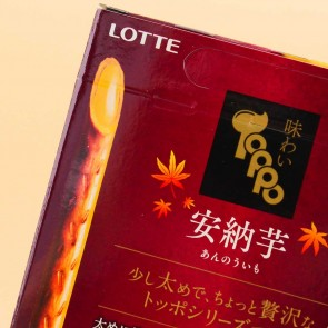 Toppo Sweet Potato Pretzel Sticks